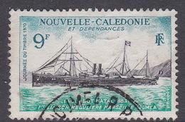 New Caledonia SG 479 1970 Stamp Day, Used - New Caledonia