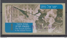 ISRAEL 2005 SIMA KLUSSENDORF ATM THE JEWISH SOLDIER IN THE ALLIED FORCES WORLD WAR II 1.3 SHEKELS - Viñetas De Franqueo (Frama)