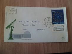 FDC Premier Jour 3 Lettres Illustrées Circulées Jérusalem 27/2/1961 N°186 à 198 +Tabs Signes Zodiaque+ Voute Céleste TB - Astrology