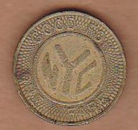 AC -  NEW YORK CITY TRANSIT AUTHORITY GOOD FOR ONE FARE TOKEN - JETON - Monetary/Of Necessity