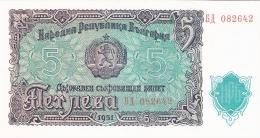 BULGARIE   5 Leva   1951   P. 82a   UNC - Bulgarie