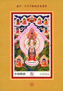 CHINA 2014-10  Thangka Thang-ga Tibet Budda Painting Stamp S/S - Buddhism