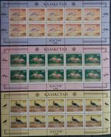 Kazakhstan, 1998, Birds, MNH