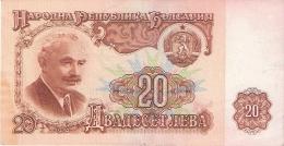 BULGARIE   20 Leva   1974   P. 97a - Bulgarie