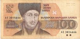 BULGARIE   100 Leva   1991   P. 102a - Bulgaria