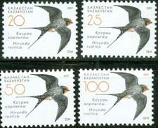 Kazakhstan, 2007, Birds, Swallows, MNH