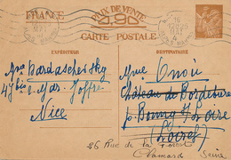 NICE - 1941 , Carte Interzone  -  Iris - 1939-44 Iris