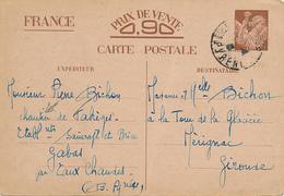 GABAS  - 1941 , Carte Interzone  -  Iris - 1939-44 Iris