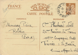 REBAIS  - 1941 , Carte Interzone  -  Iris  -->   Tunis - 1939-44 Iris