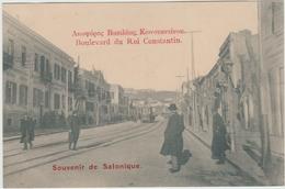 SOUVENIR DE SALONIQUE - BOULEVARD DU ROI CONSTANTIN - Grecia