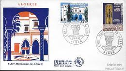 1967 ALGERIE PREMIER JOUR  L ART MUSUEMAN EN ALGERIE - Algeria (1962-...)