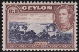 Ceylon   .       SG     .    395a          .        *    .     Ongebruikt   .    /    .   Mint-hinged - Ceylon (...-1947)