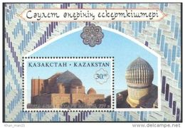 Kazakhstan, 1996, Architecture, Mausoleum, MNH