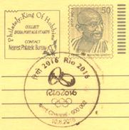 India, 2016, RIO OLYMPICS, Special Cancellation On Postcard, Chennai, Tamilnadu, Logo, Olympic, Sports, Games, Inde. - Verano 2016: Rio De Janeiro