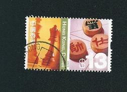 N° 1040 Echecs Et Xiangqi Timbre Hong-Kong (2002) Oblitéré 13$ Belle Oblitération - Oblitérés