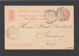 VERWALTUNG DER LUXEMBURGER SECUNDAERBAHNEN,1895. - Entiers Postaux