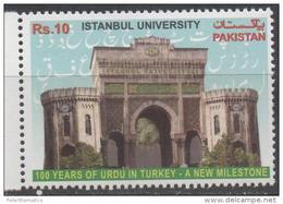 PAKISTAN, 2015, MNH, 100 YEARS OF URDU IN TURKEY, ISTANBUL UNIVERSITY,  1v - Other