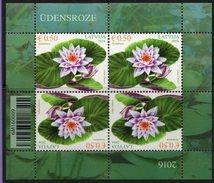 Latvia Lettland Lettonia 2016. Water-lily. Plants. MNH** - Letonia