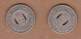 AC -  SHEFFIELD ALA SHOALS TRANSIT INC GOOD FOR ONE FARE TOKEN - JETON - Monedas/ De Necesidad