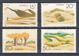PRC CHINA - PEOPLES REPUBLIC 1994 - Making The Desert Green, Set - MNH** (see Photo) - 1949 - ... République Populaire
