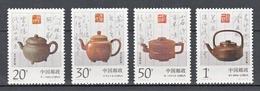 PRC CHINA - PEOPLES REPUBLIC 1994 - Yixing Unglazed Teapots, Set - MNH** (see Photo) - Neufs