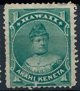 Stamp Hawaii 1883 Mint 1c Lot#8 - Hawaï
