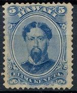 Stamp Hawaii 1864-82? Mint 5c Lot#16 - Hawaï