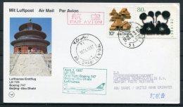 1987 China / UAE Lufthansa First Flight Beijing - Abu Dhabi - Covers & Documents