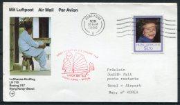 1988 Hong Kong - South Korea Lufthansa First Flight - Seoul - Hong Kong (...-1997)