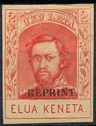 Stamp Hawaii 1861 King Kamehameha IV Mint  Lot#20 - Hawaï
