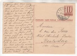Entier Postal De 10 Cts Non Illustré. Circulé En 1947 - Suisse