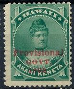 Stamp Hawaii 1893  Mint  Lot#6 - Hawaï