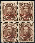 Stamp Hawaii 1893  Mint  Lot#13 - Hawaï