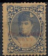 Stamp Hawaii 1893  Mint  Lot#14 - Hawaï