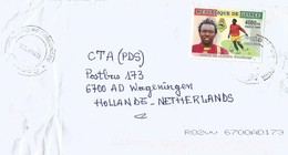 Guinea Guinee 2016 Conakry Feindouno Footballer Cover - Guinee (1958-...)