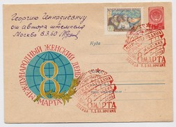 Stationery Used 1959 Cover USSR RUSSIA Poster China Chinese Negro India 8 March Signature - 1923-1991 USSR