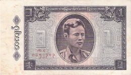 BURMA   1 Kyat   ND (1965)   P. 52 - Myanmar