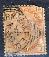 UK 1880-81 Victoria - N. 66 - 1 Scellino Rosso Bruno JA, Tavola 14, Fil. 11 Usato Cat. £ 700 = € 770, Angolo Corto - Used Stamps