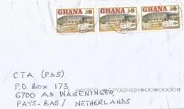 Ghana 2017 Suhum SIC Insurance 75 Gp Cover - Ghana (1957-...)