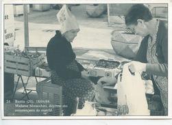 Corse Bastia : 18/04/1988 Madame Moracchini Doyenne Commerçants Marché (métiers) Gérard Dussoubs (tirage Limité) - Bastia