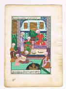 OUDE PENTEKENING .....Arabisch ?? Islam ?? Indisch ?? - Manuscrits