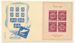 ISRAEL -  FDC - 1949, Philex N° 17, BLOC 1 - Tel Aviv - Exposition Tabul - FDC