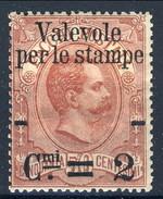 Regno 1890 N. 52 C. 2 Su 50 Carminio Valevole Per Le Stampe MLH Cat. € 50 - 1878-00 Umberto I