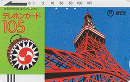 Télécarte Ancienne Japon / NTT 230-009 - TOUR TOKYO TOWER / 105 U - Japan Front Bar Phonecard Balken Telefonkarte - Japan
