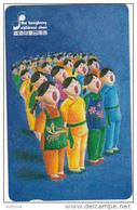 "HONG KONG - The Hong Kong Children""s Choir, Used"
