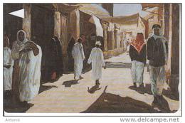 BAHRAIN(GPT) - Bahrain Heritage/Al Qaisaria Market In Muharraq, CN : 32BAHB/B(normal 0), Used