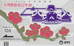 Télécarte Ancienne Japon / NTT 330-011 - Pagode Religion Japan Front Bar Phonecard - Tempel Religion Balken Telefonkarte - Japan