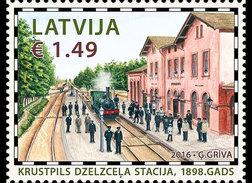 LATVIA 2016 Latvian Railway History - Krustpils Railway Station - Letonia