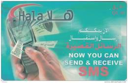 QATAR - Mobile Phone, Q-Tel Prepaid Card QR50, 11/03, Used