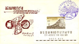 Korea Süd  FDC  Block  60 Jahre Eisenbahn - Trains